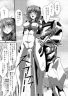 bound breasts buildings building_fuck city comic cum foreign_text insertion japanese manga mechanical neon_genesis_evangelion panels pussy sex small_people suit tied_up train truck // 1200x1694 // 428.1KB
